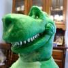 Rex Cake