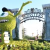 Monsters University - Epcot Topiary 1